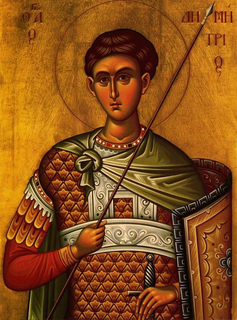Ο Άγιος Δημήτριος