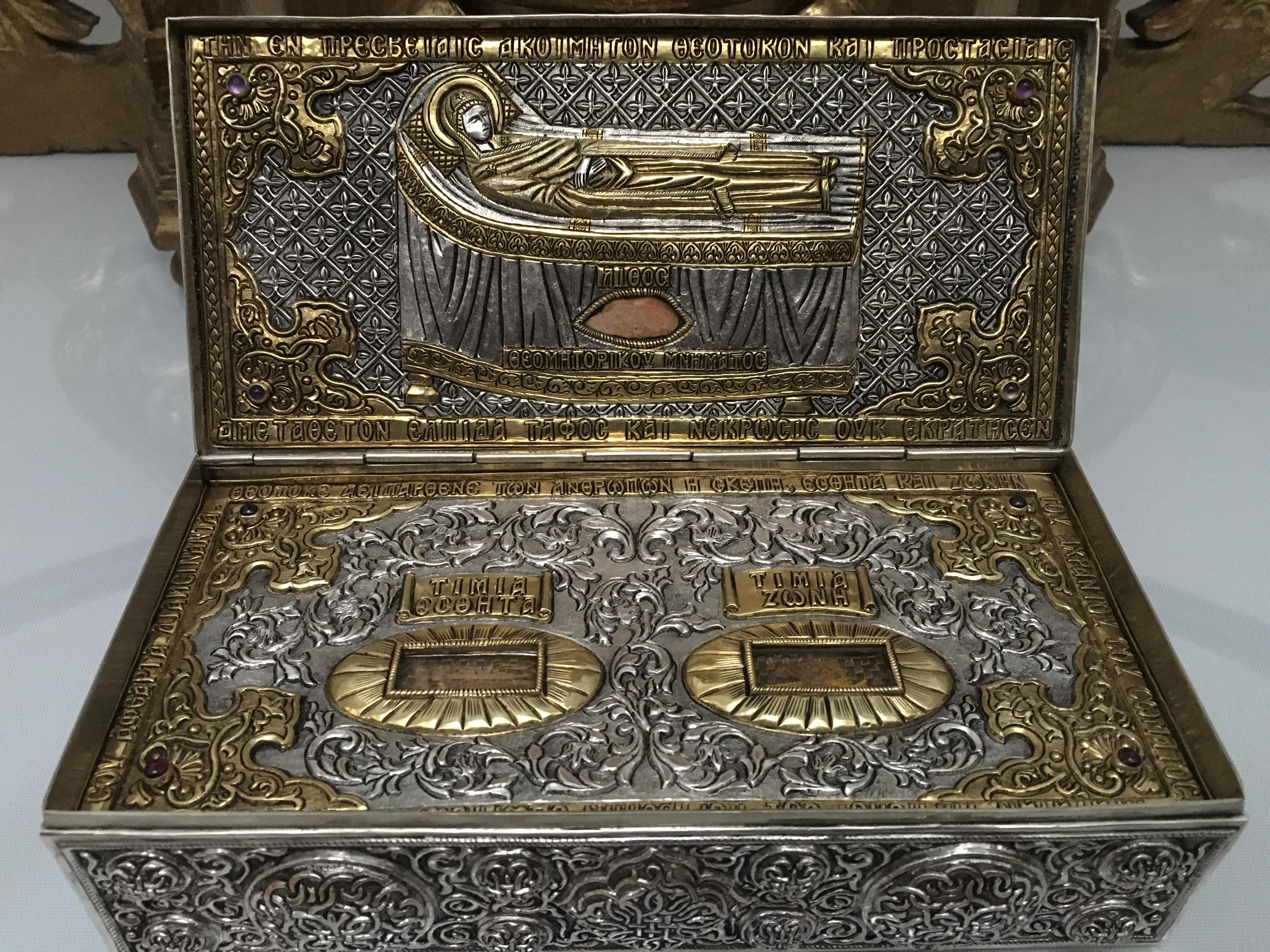 Ι. Ναός Αγίου Δημητρίου των Όπλων - Υποδοχή ιερών κειμηλίων από την Ιερά Μονή Προφήτου Ηλιού Θήρας